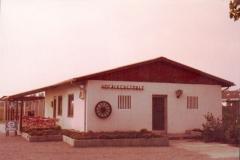 1969-amanfang07